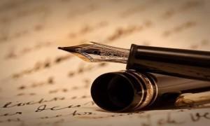 siir-kalem